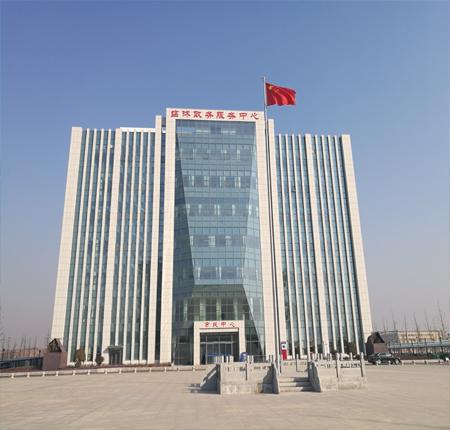 Linyi Government Service Center