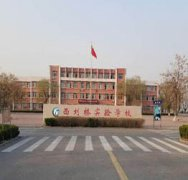Dongying West Liuqiao Experimental School