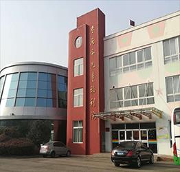 枣庄儿童福利院