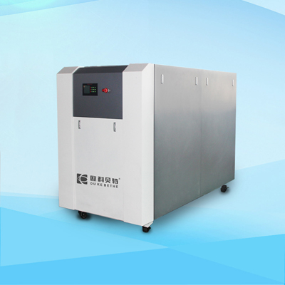 Condensing boiler 1050KW