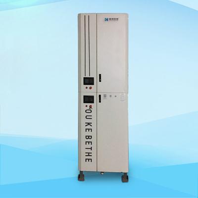 Condensing boiler 2100KW